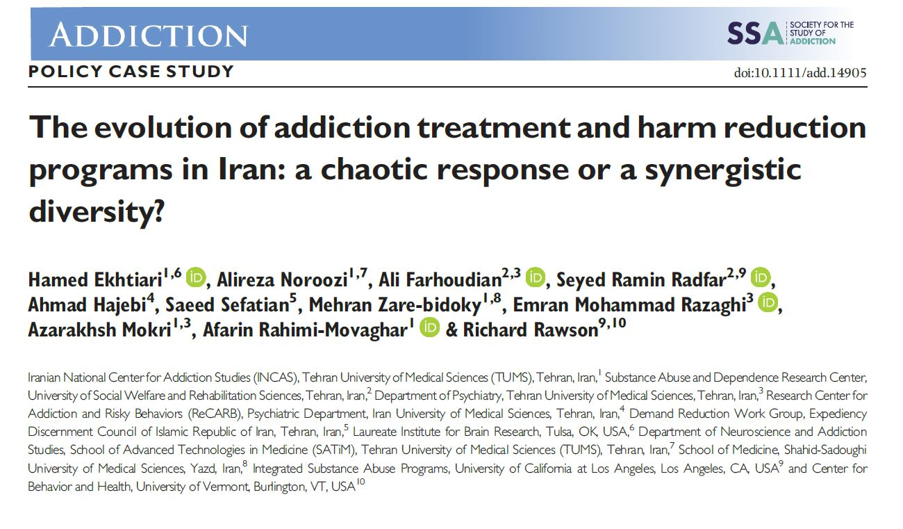 The evolution of addiction treatment and harm reduction programs in Iran