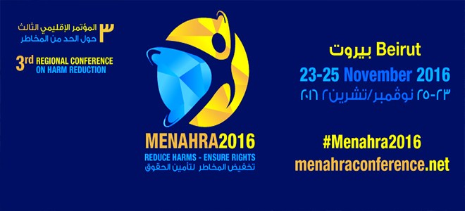 MENAHRA 3rd Regional Conference 2016
